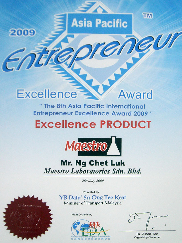 Product Excellence Award in 2009