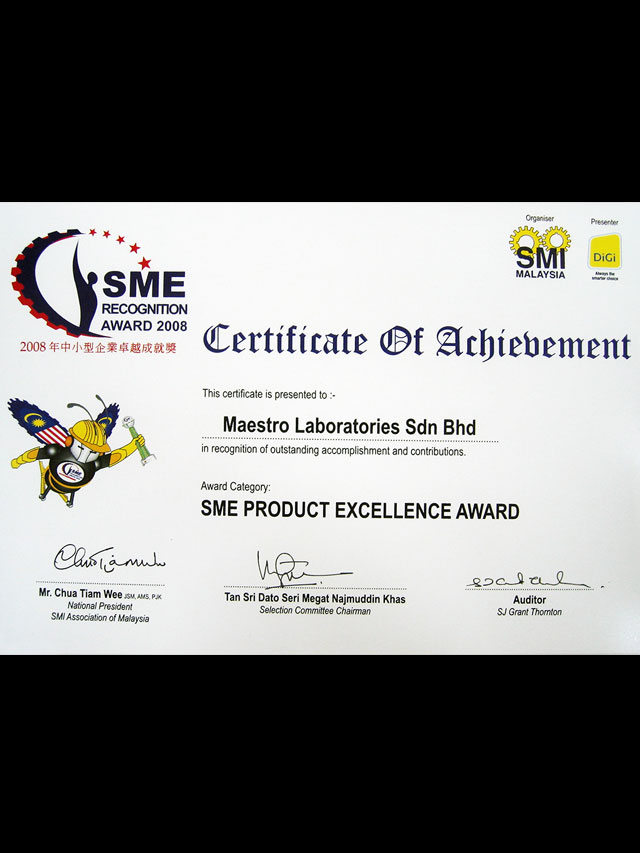 Product Excellence Award in 2008